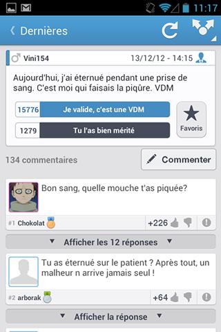 VDM pour Android