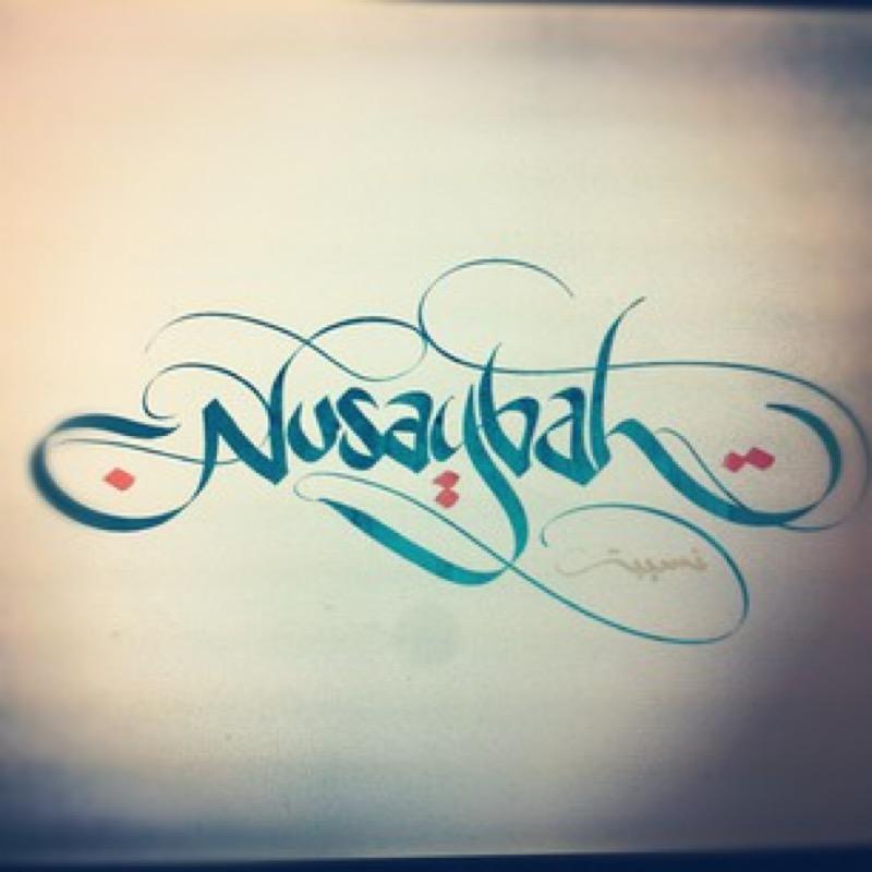 Nusaybah