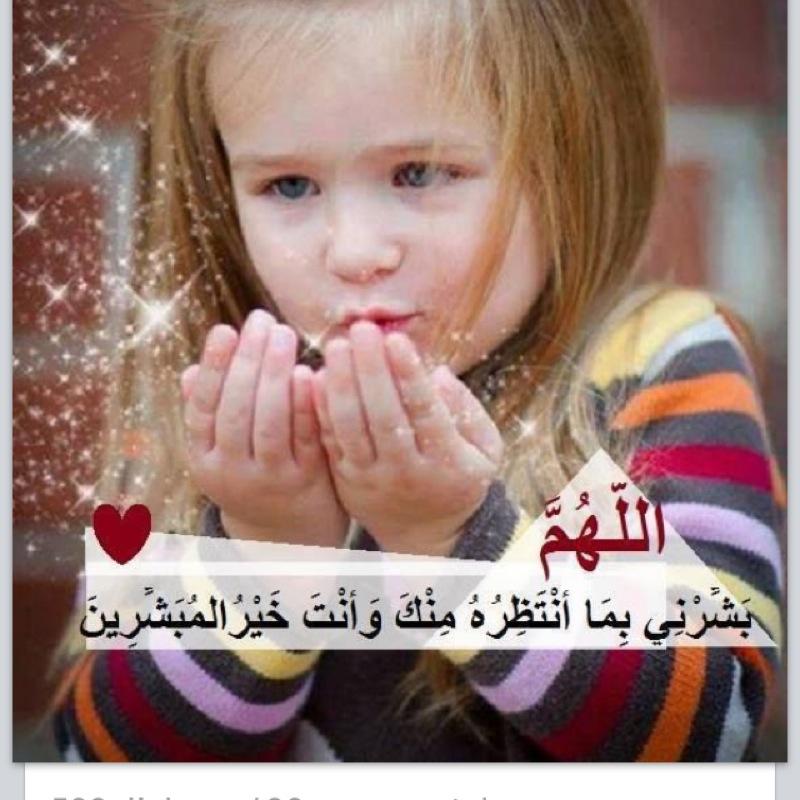 ayoub63100
