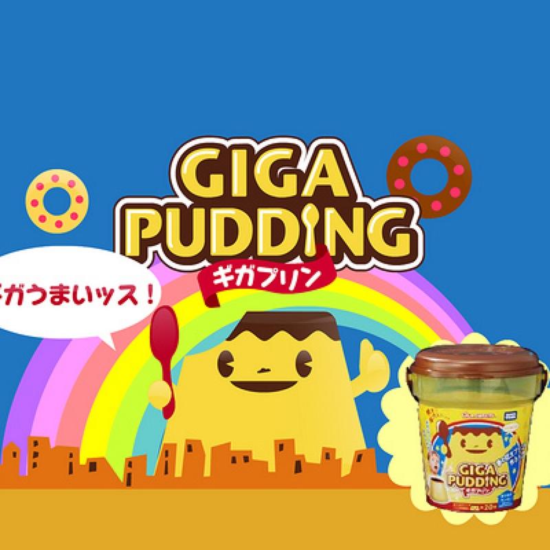 GigaPudding